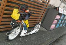 Footbike, czyli kickbike, czyli hulajnoga typu rowerowego