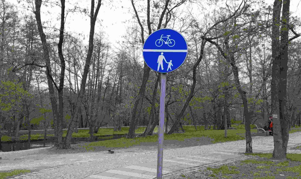 Ciąg pieszo-rowerowy - tu obowiązują szczególne przepisy, ale hulajnoga elektryczna ma prawo jeździć